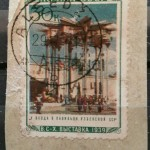 eBay fakes and forgeries, Lithuania German occupation forgeries