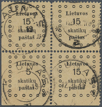 Kaunas First issue 5-error pos-16