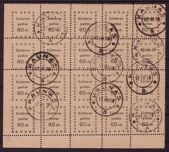 LT-1919 Kaunas 2nd issue 60k sheet horizontally imperforate