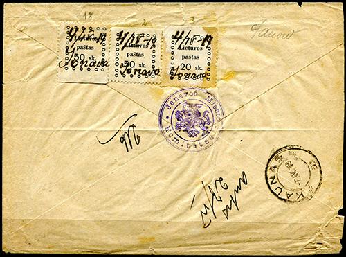 Jonava 1919 MS cancellation reg 7 cover to Kaunas