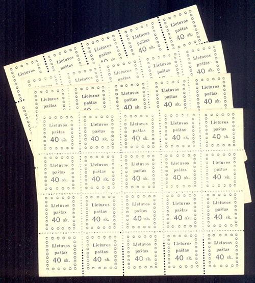 LT-1919 Kaunas II issue Mi 17 mint sheets