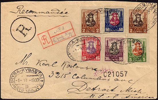LT-1930 TPO No 2 Riga-Kybartai MS registration