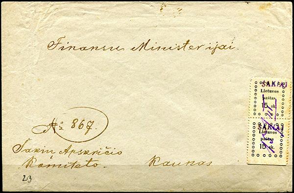 LT-1919 Sakiai Kaunas MS cancel