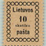 eBay fakes and forgeries - Lithuania 1918 Second Vilnius issue forgery