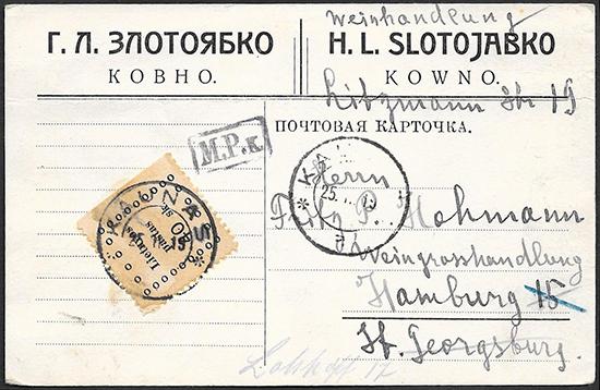 LT-1919 Kaunas Hamburg franked Kaunas II 40sk