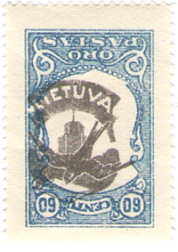 LT-1926 Air Post Issue - Inverted center