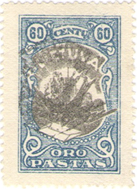 An inverted double center - fake stamp