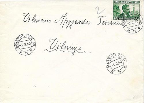 Dukstas Vln postmark