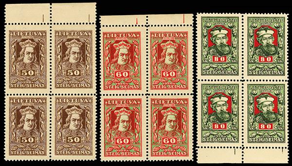LT-1920 Seimas Special Color Issue
